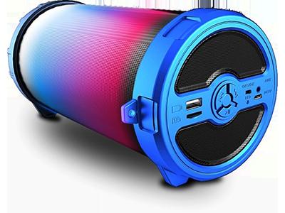 Speaker Met Licht : Muziek en licht nodig online kopen bij fun