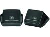Type: opbouw speakers frequentiereactie: 180   20.000 hz gevoeligheid: (1w/1m) 88 db piekvermogen: 40 watt ...