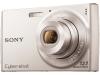 Sony Cyber-shot DSC-W510 zilver