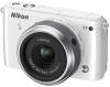 Nikon 1 S1 systeemcamera, incl. 11-27,5 mm objectief, 10,1 megapixel