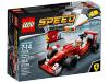 S.C. Scuderia Ferrari SF16-H