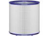 Dyson Filter Filter voor luchtreiniger 967089-17 - Prijsvergelijk